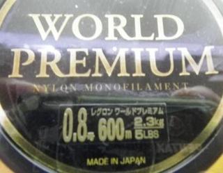 IMGP2306.JPG