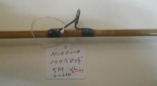 IMGP2901.JPG