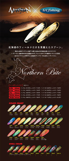 web_northan.jpg